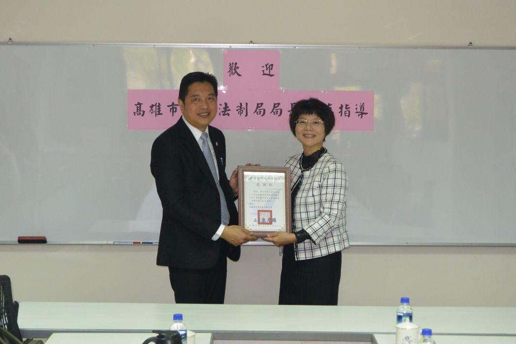 1060323高雄市政府法制局新任局長蒞臨本會