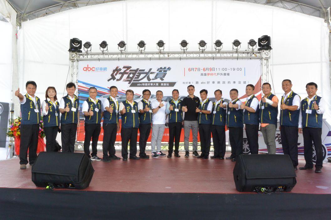 1070507-2019高雄汽車大展